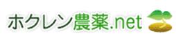 link_nouyaku
